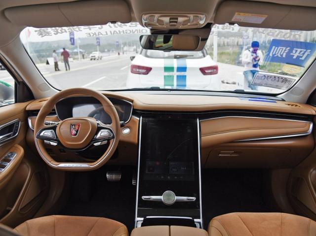 """纯电SUV高达46万的预售价,上汽荣威树标杆也需要""""三思""""!"""