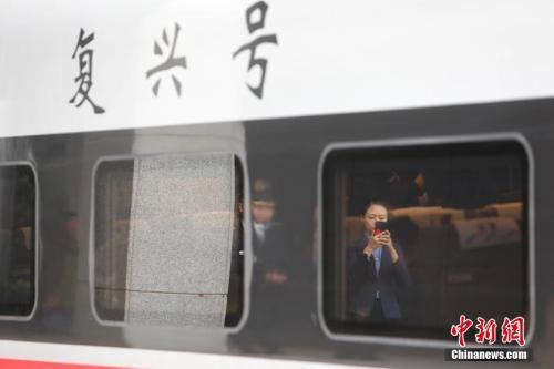 "资料图:""复兴号""列车。 <a target='_blank' href='http://www.chinanews.com/' _fcksavedurl='http://www.chinanews.com/'></p><p>中新社记者殷立勤摄"