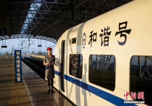 资料图:高铁。<a target='_blank' href='http://www.chinanews.com/' _fcksavedurl='http://www.chinanews.com/'></p><p>中新社发杨胜摄