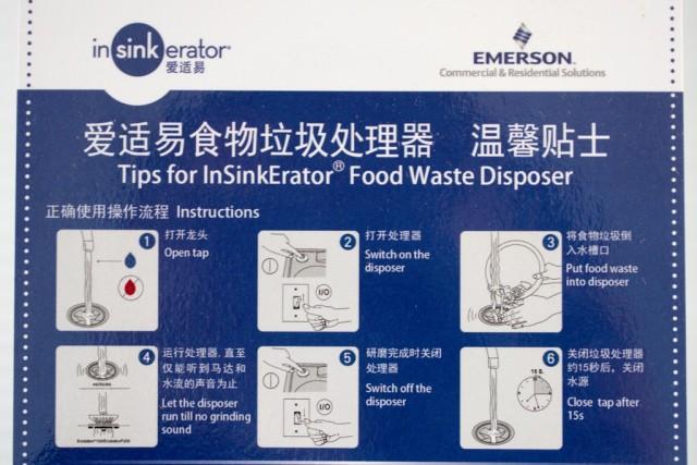 厨房三福百货加盟条件必备神器清除厨余垃圾只需一键 ― 爱适易食
