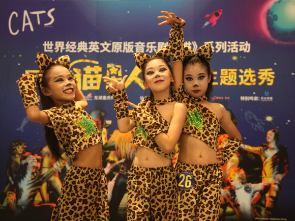 """世界经典音乐剧《猫》8月登陆山城 选秀""""猫星人""""将参与见面会出场秀表演"""