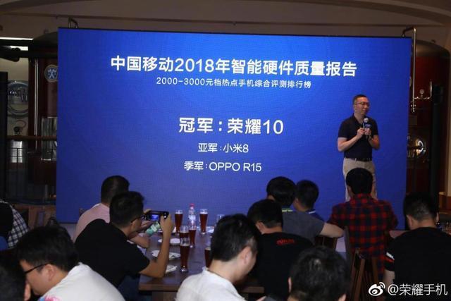 华为首款8GB内存手机!新款荣耀10GT发布,