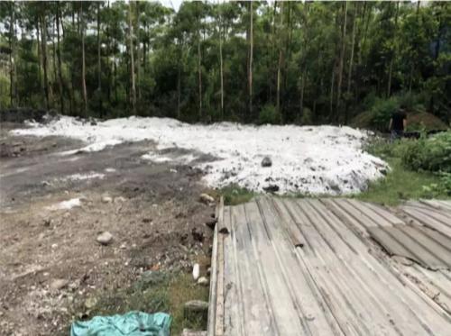 图2 厂区附近随意堆放生产废渣图2 厂区附近随意堆放生产废渣