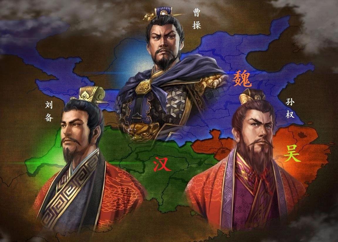 之前,在网上看到很多关于三国刘备建立的蜀汉政权到底叫蜀还是叫汉的