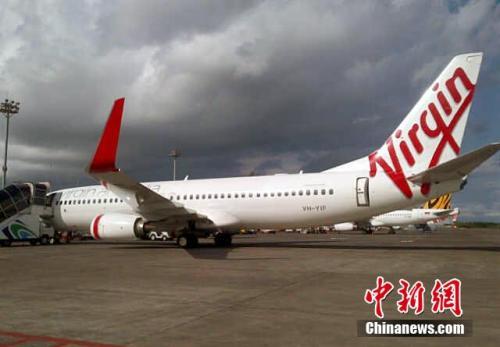 资料图:维珍航空客机。(图片来源:CFP视觉中国)