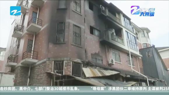 杭州一小区凌晨着火,一家三口被烧伤?