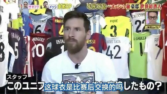 足球博物馆!日本人访梅西首公开豪宅内景:满墙球衣、球鞋、足球