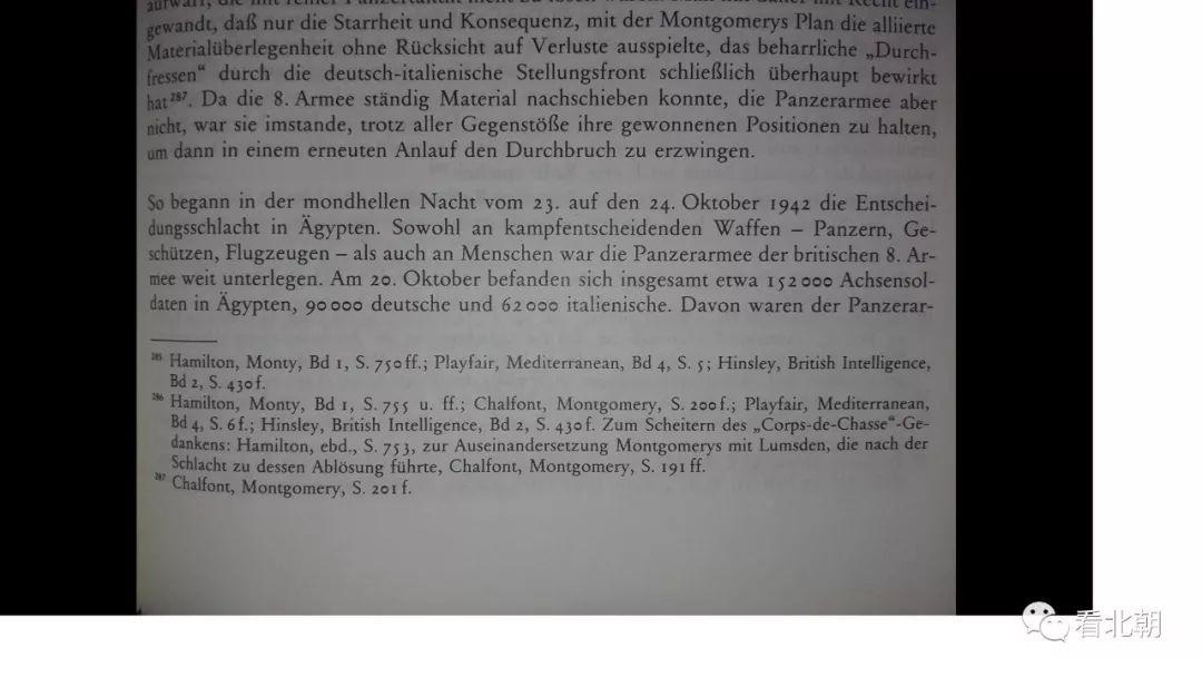 隆美爾元帥以山地戰起家,為何卻被希特勒派去指揮裝甲部隊?
