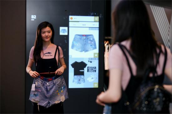 科客晚报:安兔兔6月安卓手机性能榜单出炉 阿里人工智能服饰店落地