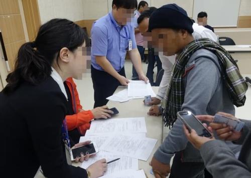 外参|也门难民成群涌入济州岛,韩国被吓坏了