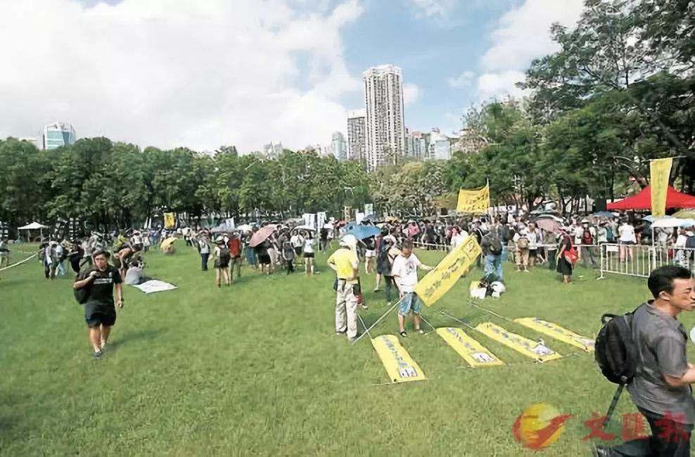 """今年""""七一""""香港发生重大变化,令西方媒体哀嚎不已…"""