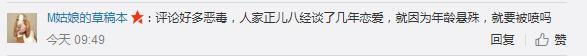 C:\Users\ADMINI~1\AppData\Local\Temp\WeChat Files\901453958204121390.png