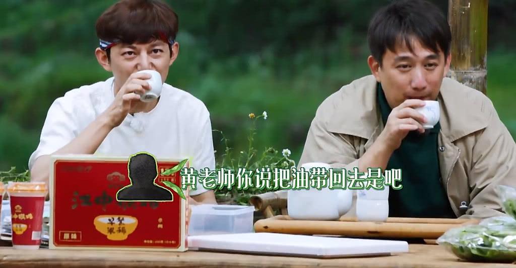 《向往的生活》第二季收官,总导演点评刘宪华与何炅
