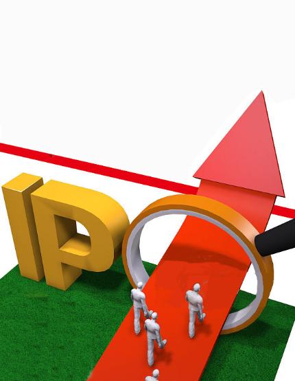 商业贿赂:医药企业IPO的绊脚石