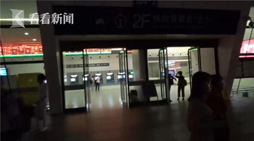 上海男子报团旅游被留在杭州 旅行社让其打的回