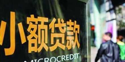 潍坊最新创业贷款来了,个人最高可贷10万