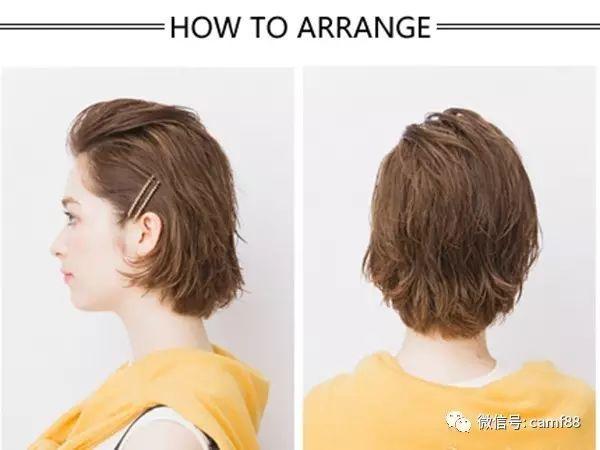 中短发怎么扎马尾好看,让时尚气质得到提升!图片