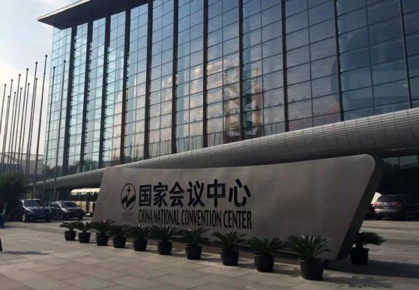 2018中国互联网大会即将开幕 中国互联网大会开幕时间公布