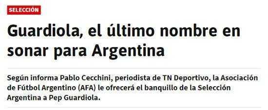 曼城主帅有望世界杯后执掌阿根廷 梅西或为他再战四年
