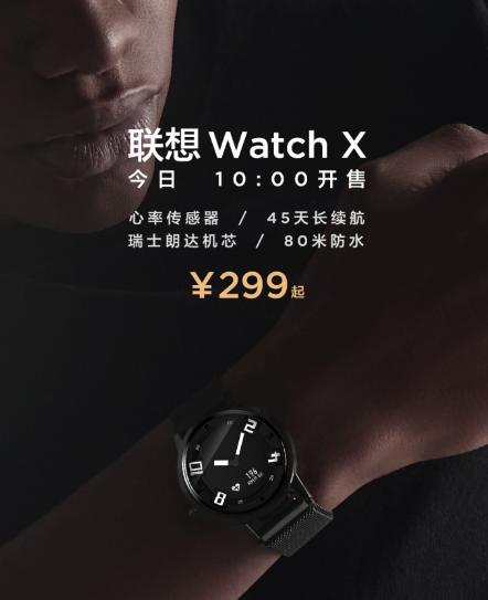 而且联想Watch_X还加入了手势拍照功能