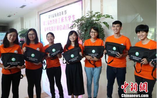 启动仪式上,台湾社工代表获赠礼包 。 王彦 摄