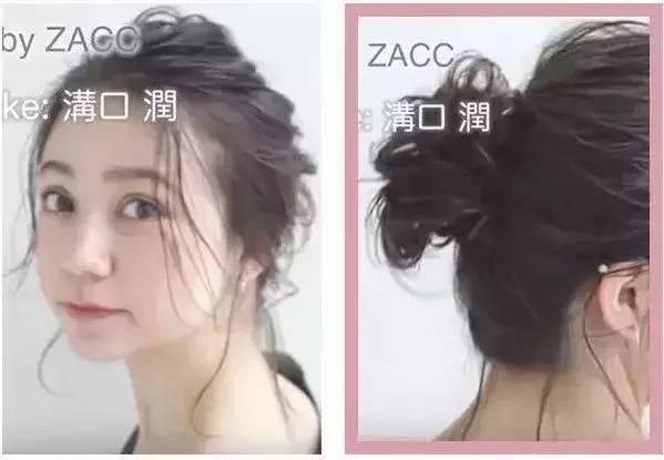 夏季扎发发型图解,长发短发都有,让你美上一
