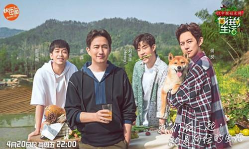 第二季的除了第一季的原班人马黄磊,何炅,刘宪华还有柴犬小h之外,还图片