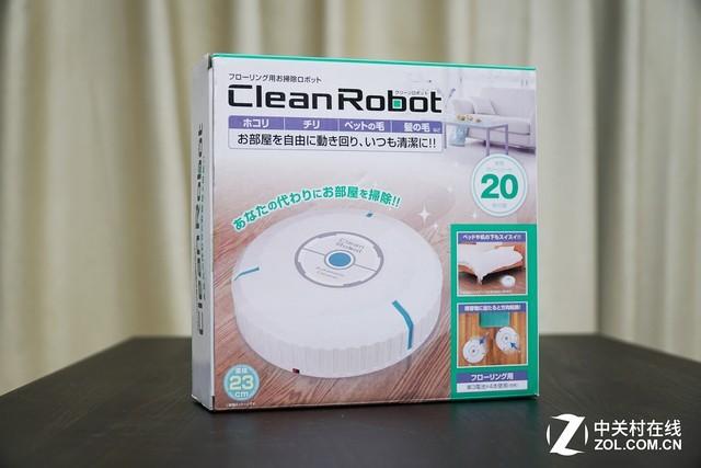 30块钱包邮的价格买了个日本进口扫地机器人