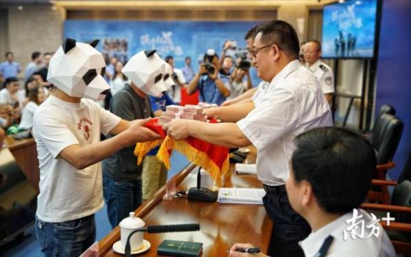 """广东征集黑恶势力及""""保护伞""""线索,可匿名举报最高奖50万"""