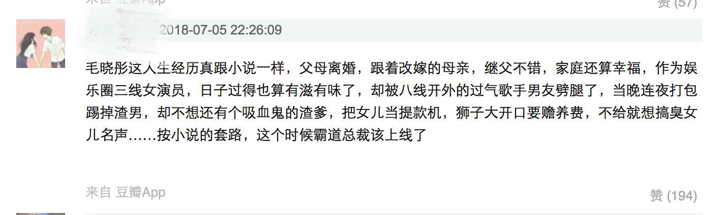 6旬老汉追讨知名女星5000万赡养费,网友:生父吸毒坐牢,不给!