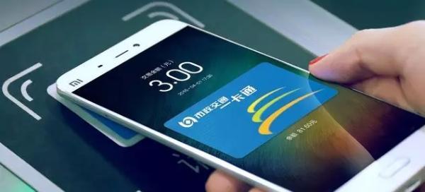 手机秒变门禁卡!第一物业联合小米打通社区最后1公里