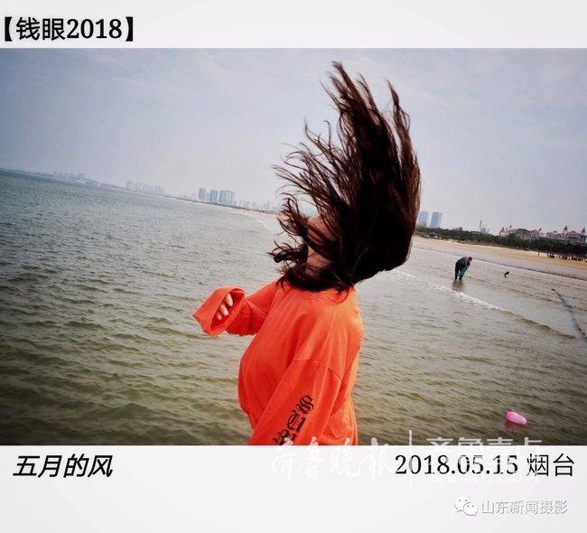 【钱眼2018】摄影中悟出的人生真谛(上篇)