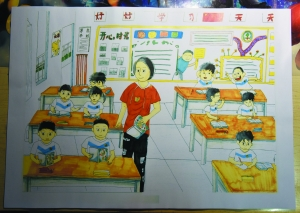 少年达人郝宇恒漫画好动爱v少年有声疑两不漫画图片