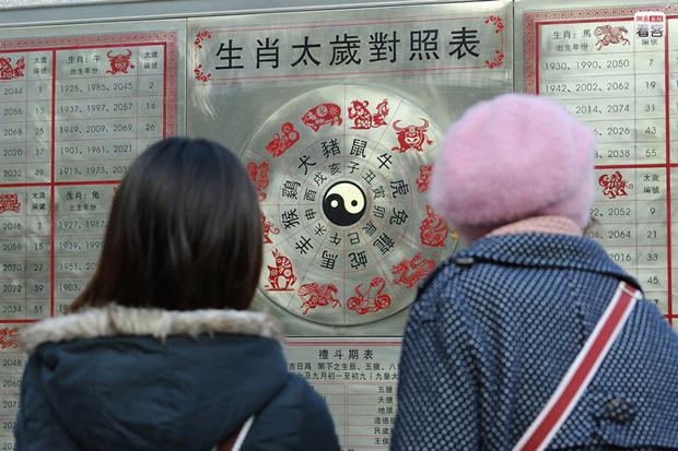 生活压力大,香港年轻人在迷信中寻找安慰