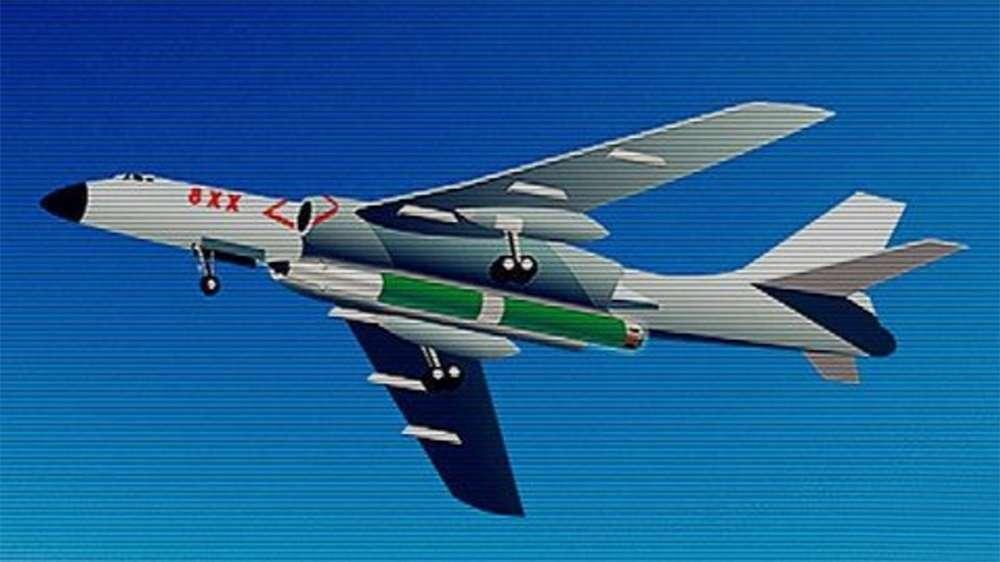 轰6挂上东风21可震慑四方? 俄军反航母新手段启发解放军
