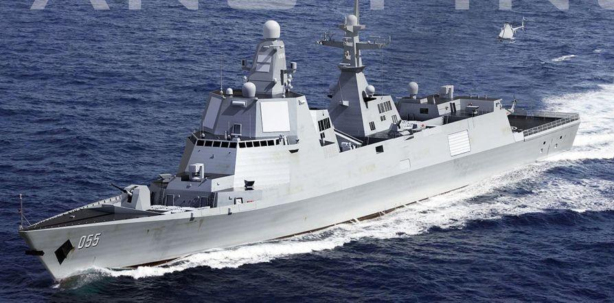 中国055型驱逐舰为何不叫巡洋舰?这里告诉你原因