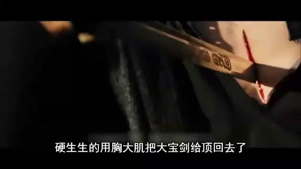 阿达吐槽中国古人狂飙英语的《白幽灵传奇》06 刘亦菲面无表情,凯奇大叔狂打酱油!
