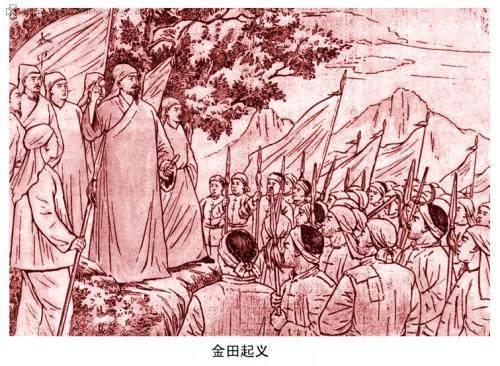 太平天国为什么没在河南建都?被捕后的李秀成说出了答案