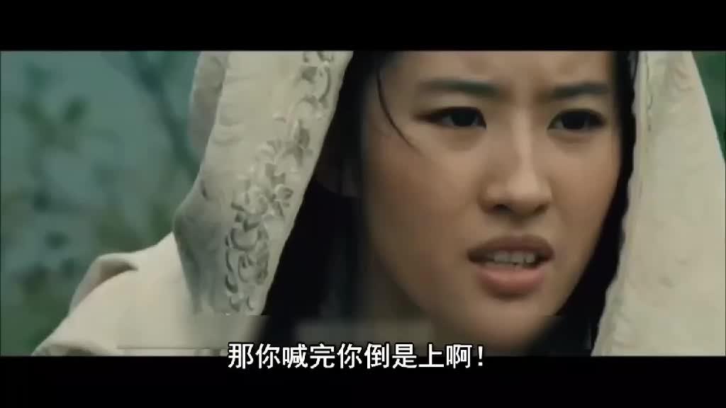 阿达吐槽中国古人狂飙英语的《白幽灵传奇》04 刘亦菲面无表情,凯奇大叔狂打酱油!