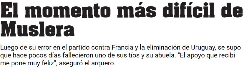 令人悲伤,乌拉圭失误门将赛前得知2位亲人离世