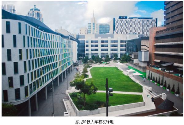 澳大利亚学者:看好中国千禧一代的全球化视野和创新创业精神
