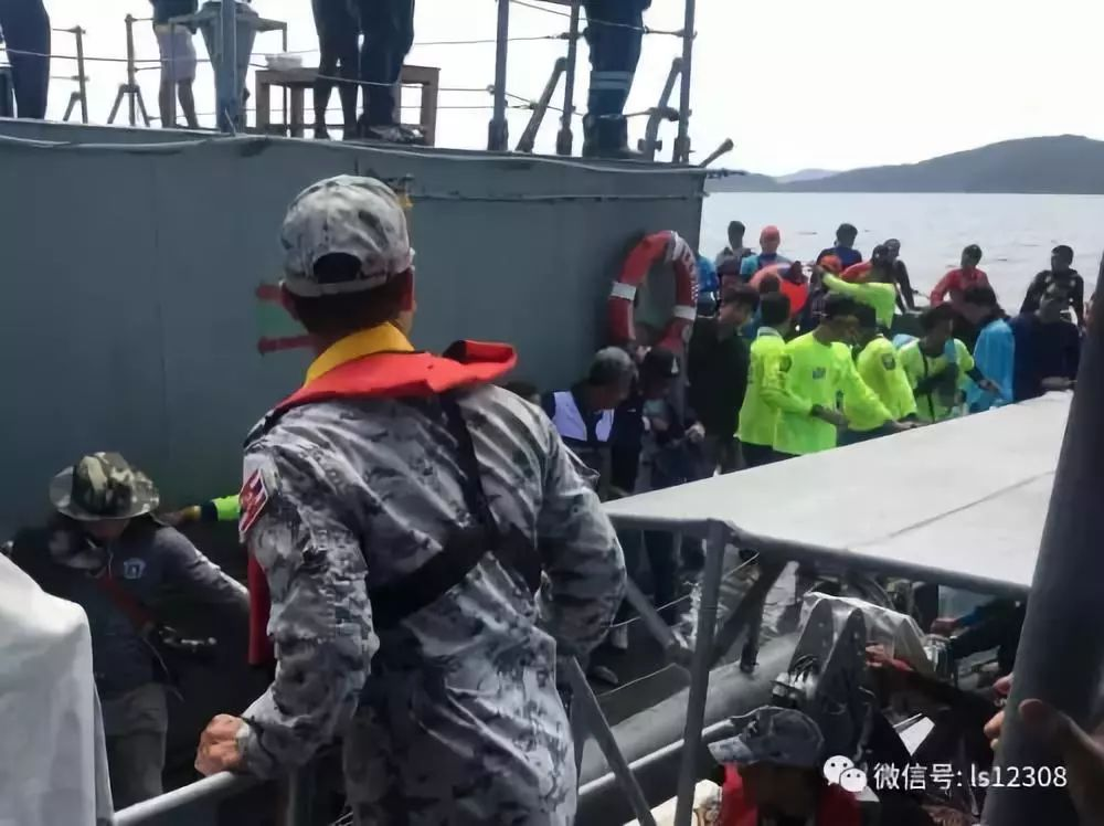 普吉岛沉船最后画面曝光,北京蜜月夫妇阴阳两隔