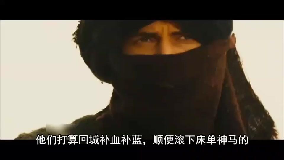 阿达吐槽中国古人狂飙英语的《白幽灵传奇》05 刘亦菲面无表情,凯奇大叔狂打酱油!