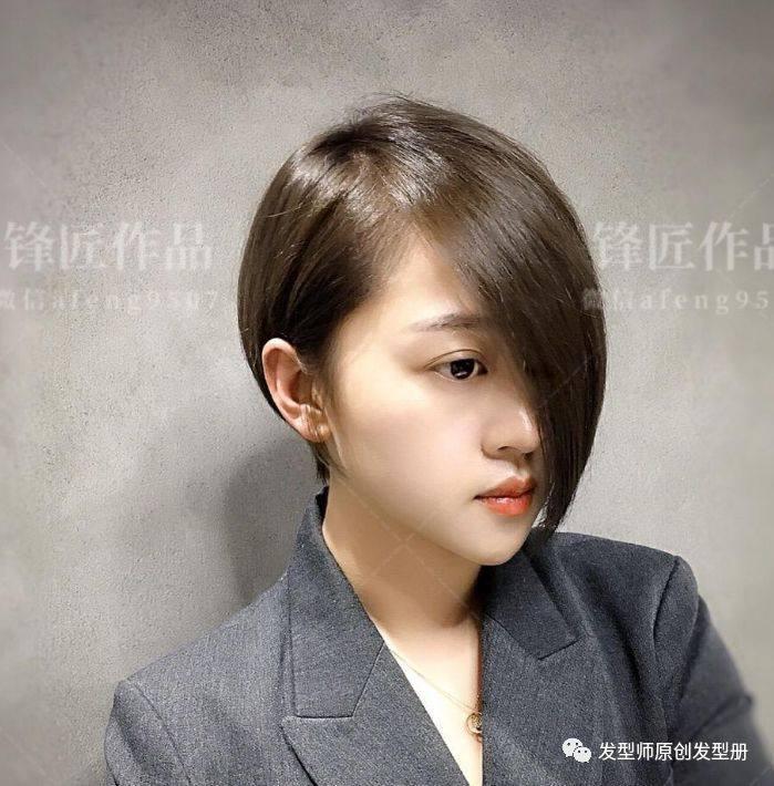 女式短发一侧长一侧短 短发造型