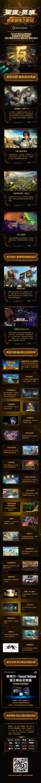 堡垒之夜+真三8 超20款游戏登陆WeGame平台