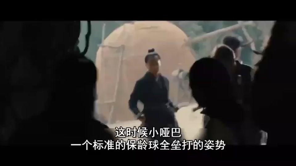 阿达吐槽中国古人狂飙英语的《白幽灵传奇》08 刘亦菲面无表情,凯奇大叔狂打酱油!