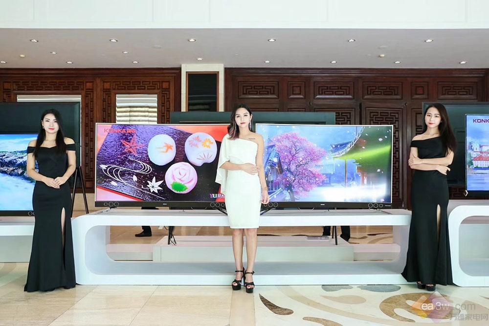 康佳彩电打造新科技视界 智启未来