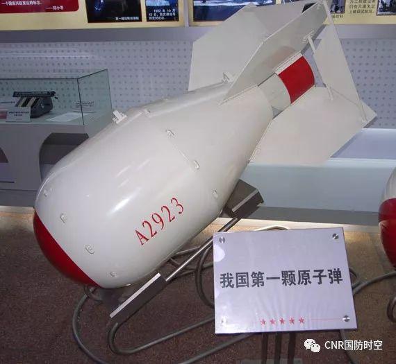深度丨美国研制X射线炸弹 ,如何影响未来战场?