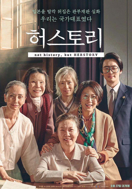 韩国人为什么总是能把社会话题片拍得这么精彩?
