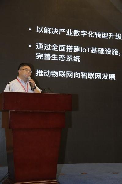 阿里云IoT闪耀物联中国年度盛典 搭建物联网基础设施迈向万物智联
